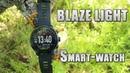 Смарт часы Blaze Light. Дешевый amazfit stratos