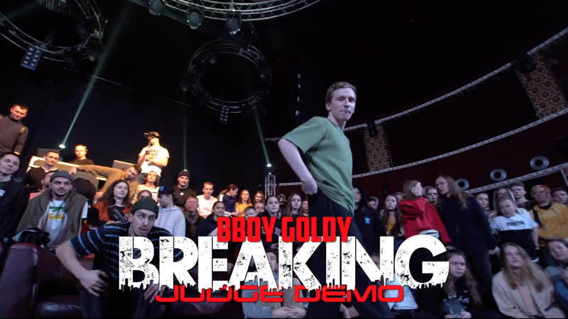 U-13 ANNIVERSARY | BREAKING JUDGE DEMO | BBOY GOLDY STUDIO 187