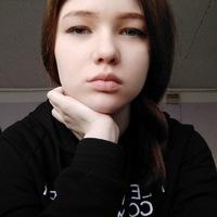 Катя Вебер