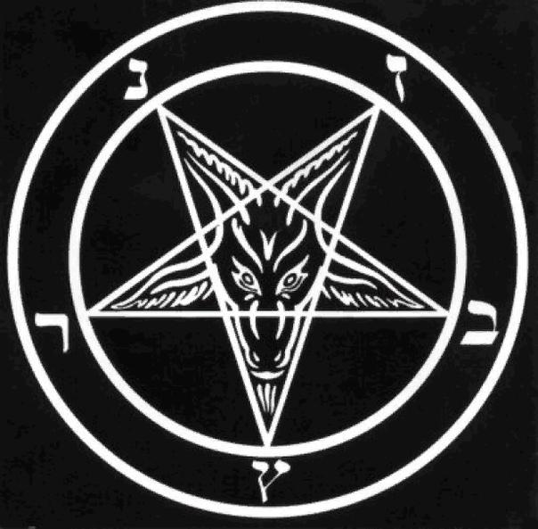 Ужасные поступки «слуг дьявола». Сатанизм в Украине Они отдали душу самому дьяволу, а в его честь готовы сделать все, что угодно: достать мертвеца из могилы, сжечь церковь, убить животное для