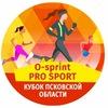 O-sprint PRO SPORT