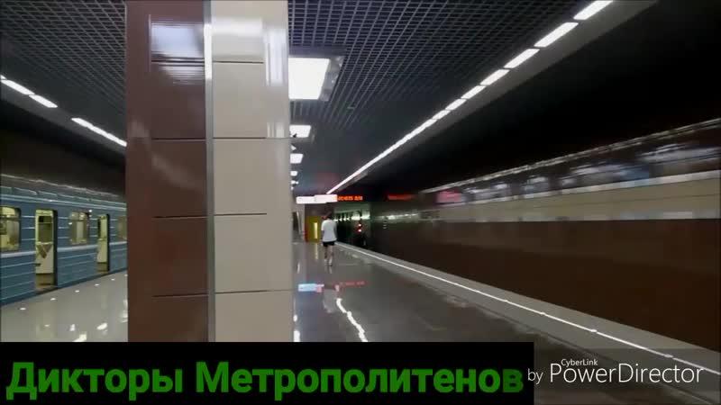 Поездка на номерном от Ховрино до Речного вокзала
