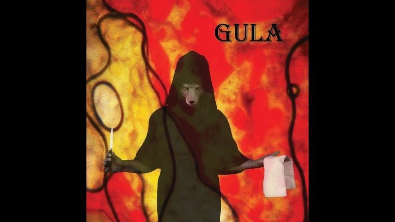 Gula - Gula (2018) (New Full Album)