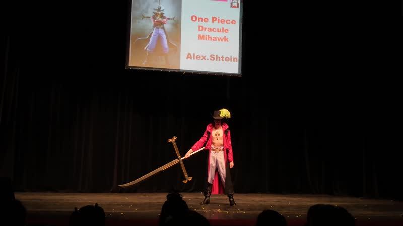 ОДИНОЧНОЕ ДЕФИЛЕ One Piece (Dracule Mihawk) - Alex.Shtein (Тогучи 2019)