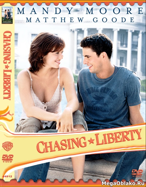 Первая дочь / Chasing Liberty (2004/WEB-DL/WEB-DLRip)