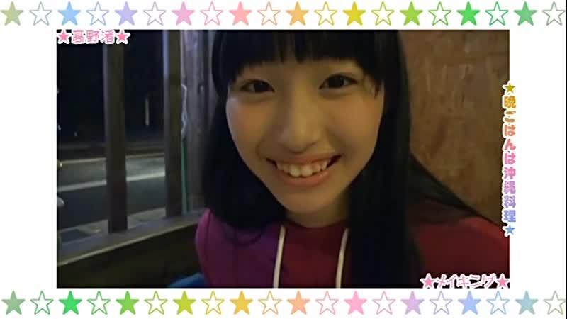 Nagisa Takano EICCB-068