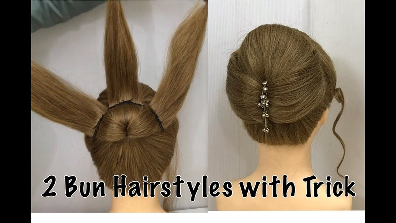 2 Easy Bun Hairstyles with Trick for Wedding party   prom Updo Hairstyle