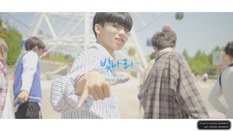 JOYDANCE | 광주본점 조이댄스 남자오디션반 펜타곤PENTAGON-빛나리(Shine) MV Cover Video
