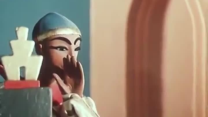 Волшебная лампа Аладдина (1974). Кукольный телеспектакль.