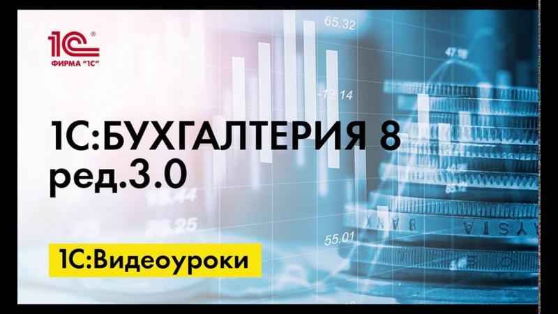 Подготовка и отправка заявления о зачете переплаты по налогу в 1СБухгалтерии 8