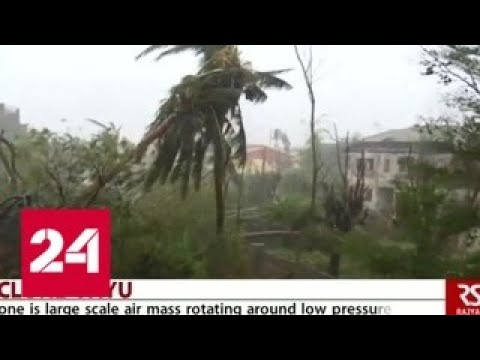 Индию ожидает удар циклона - Россия 24
