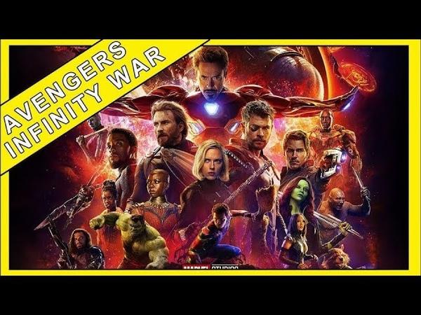 ВЛОГ Сходили на Мстители Финал Avengers Endgame