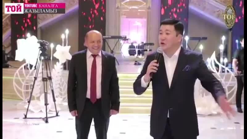 Тұрсынбек Қабатов.