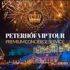 Индивидуальные экскурсии в Петергоф