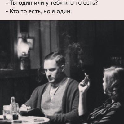 АСКАРИК МЕЙРАМБЕК