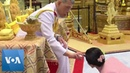 Thai King Long-Time Consort Becomes Queen