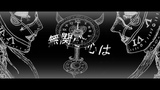 Lily hearts of apathy Original Vocaloid Song - VOCALOID