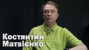 Які політичні партії в Україні найефективніші?