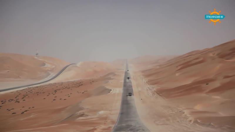 Зона пустыни 2. Северное полушарие