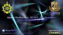 У нас есть все доводы, философские и научные. Шрила Прабхупада - 08.1972 - Лос-Анджелес - Шримад Бхагаватам 1.2.22
