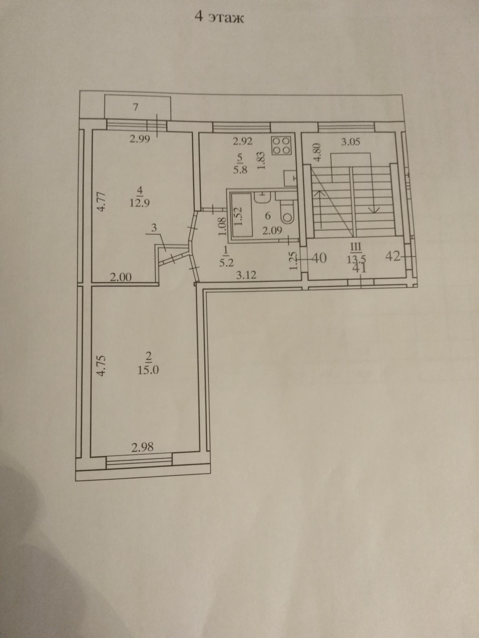 Продается 2-х комнатная квартира в г.