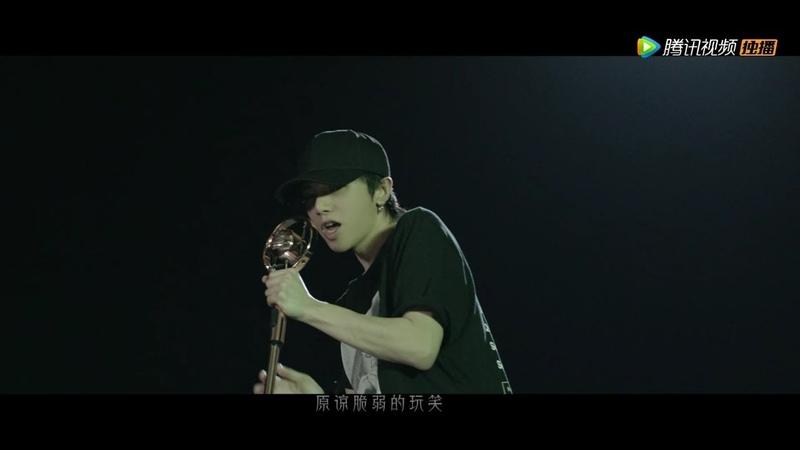 華晨宇《寒鴉少年》MV【電視劇《鬥破蒼穹》主題曲】Hua Chenyu