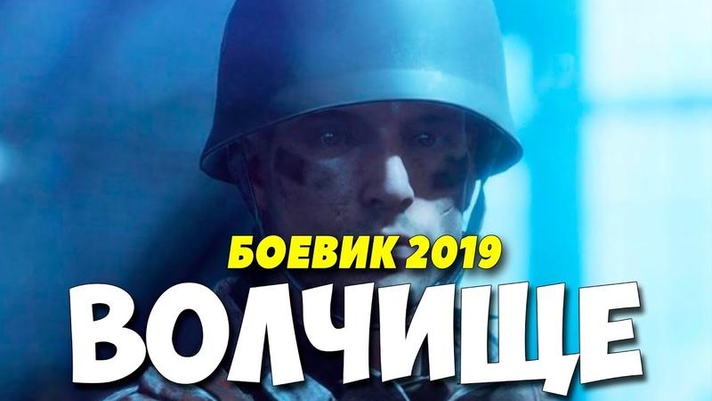 Физрук Fizruk 4 сезон 10 серия смотреть онлайн или скачать