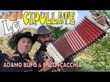 LA CIPULLATE (tarantella folk abruzzese) ENZO SCACCHIA campione del mondo di organetto e ADAMO BUFO
