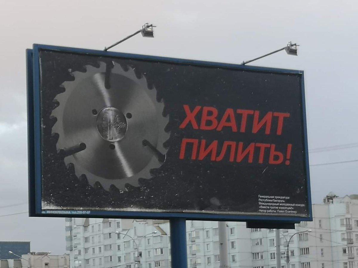 Социальная реклама от Генпрокуратуры