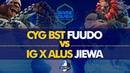 CYG BST Fuudo (Birdie) VS IG X ALUS Jiewa (Akuma) - Game Over 2019 Loser's Quarters - CPT 2019