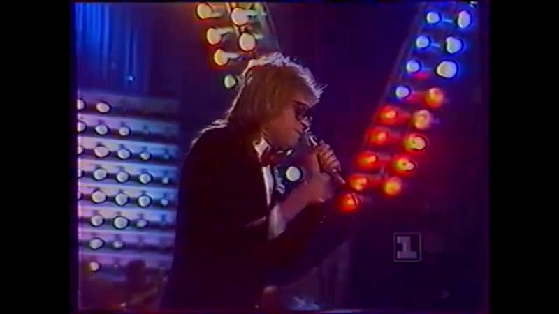 Веселые Ребята Дама с собачкой 1 канал Останкино Песня 91