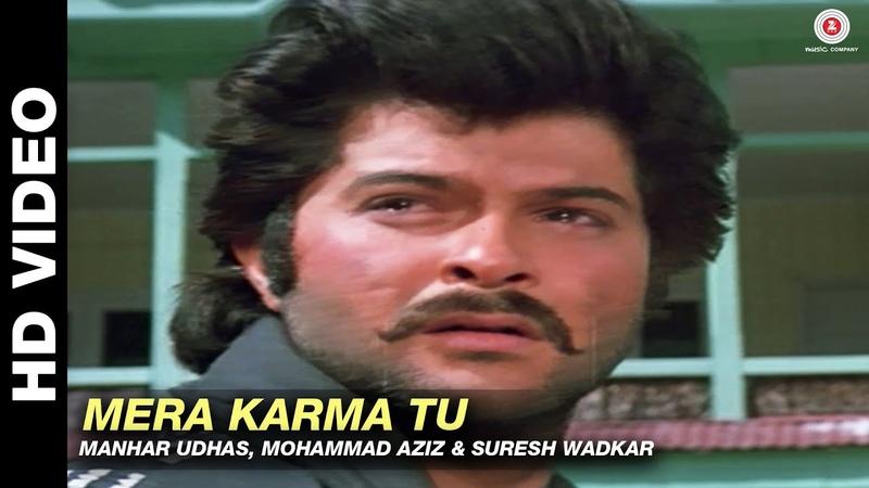 Mera Karma Tu - Karma | Manhar Udhas, Mohammad Aziz Suresh Wadkar | Jackie Shroff Anil Kapoor