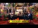 DrumSolo на Первом!) 😉👌 прямой эфир программы «Что? Где? Когда?» Выступление с Анатолием Кроллом и Сергеем Жилиным. 16.06.2019