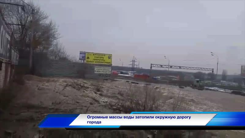 Прорыв водовода в Воронеже 20.03.2019г.
