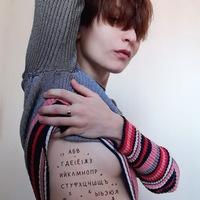 КейтKolykhalina