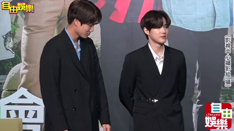 [VIDEO] 190330 Kai Suho @ Travel The World on EXOs Ladder LINE TV press conference