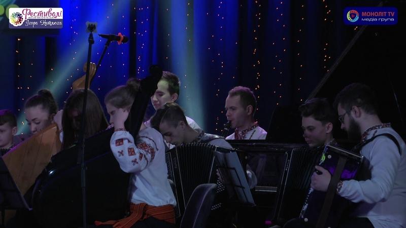 Міжнародний фестиваль-конкурс Місто Лева 2019 (Львівські Візерунки)