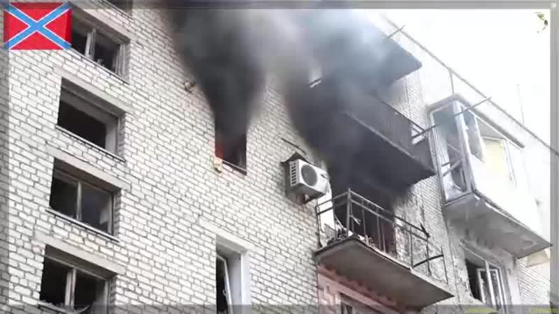 Обстрел укропами Марьинки. 12 июля 2014-го.