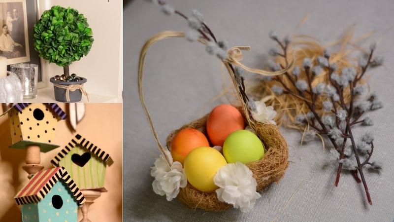 Поделки к Пасхе Пасхальные корзиночки своими руками Идеи пасхального декора