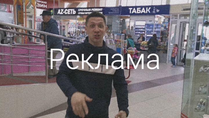 """ВИДЕОМОНТАЖ📀ВИДЕОСЪЁМКА on Instagram: """"@s.protsenko_video Рекламный ролик– самый запоминаемый жанр рекламного искусства. Ролик на ТВ запоминают 17..."""