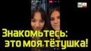 👸 Евгения МЕДВЕДЕВА - Новогодний эфир 2019 (31/12/2018)