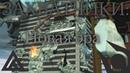 Сериал в Garry's Mod Трейлер Захватчики: Новая эра