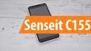 Распаковка смартфона Senseit C155 / Unboxing Senseit C155