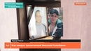 Как умирал заключенный ИК-2 Николай Колюбакин
