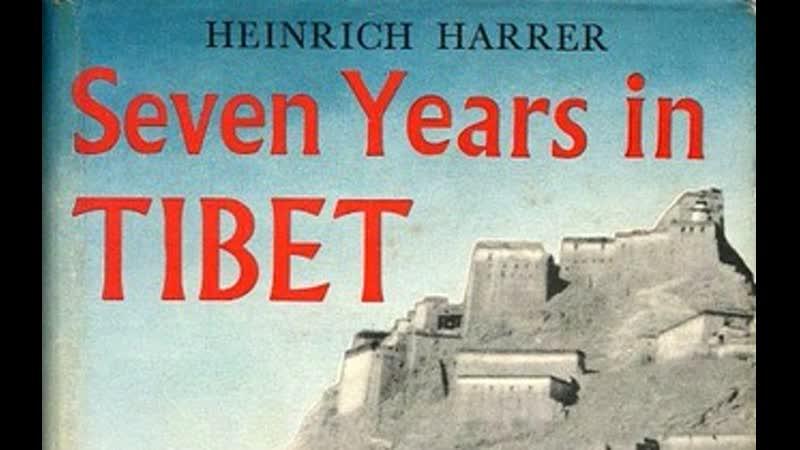 Генрих Харрер Семь Лет в Тибете Аудиокнига Глава Первая Интернирование