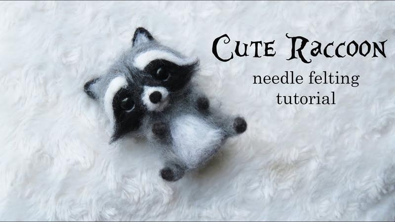 Cute Raccoon Needle Felting Tutorial