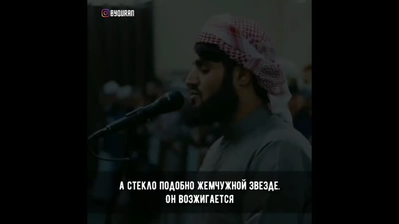 Раад Аль Кудри