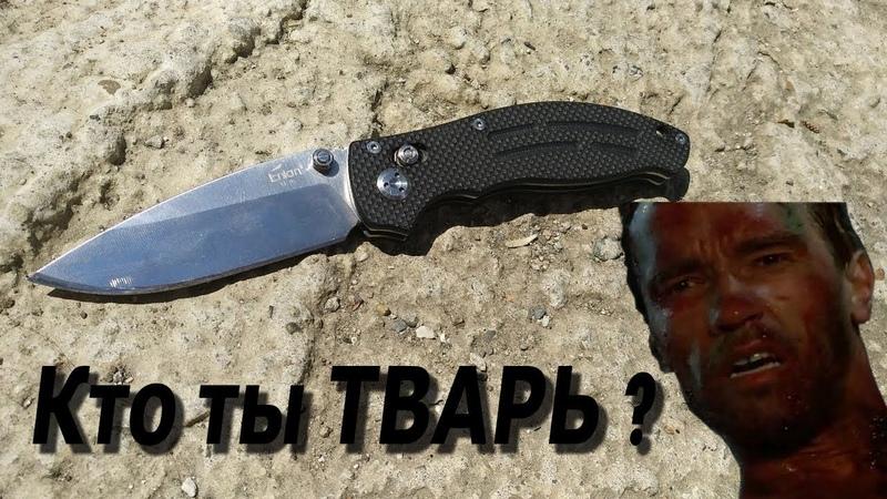 Вечно острый нож из говна и палок ! Как сделать