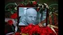 Программа Одна Родина Олесь Бузина подлинный герой постсоветской Украины