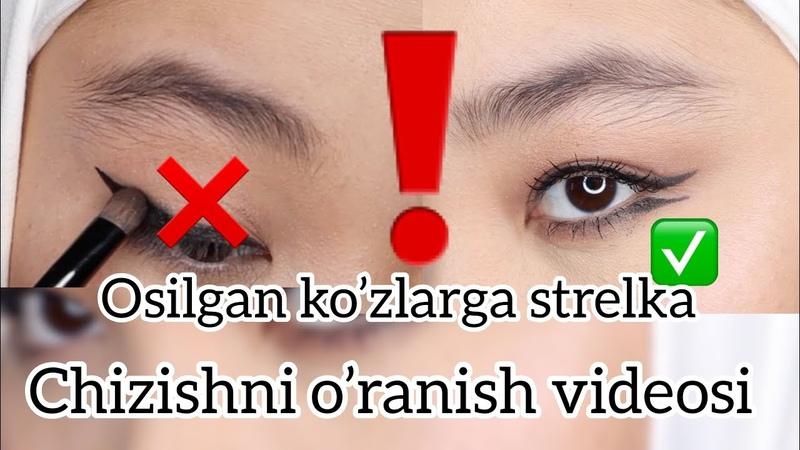 🌟Qovog'li ko'zlarga qanday podvodka chizish👁 how to use eyeliner for asian girls